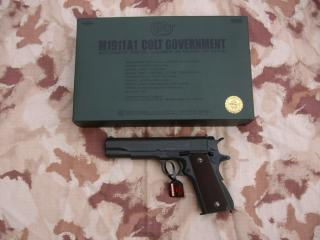 Colt Government M1911A1 con Scritte e Loghi Colt by Marui