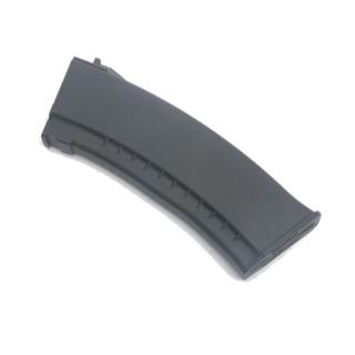 AK 47 - S74U 550bb Magazine Caricatore in Abs 125010 by Cybergun