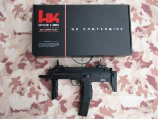 "MP7A1 HK Heckler & Koch AEG Mosfet Li-Po Ready ""Out of the Box"" Asian Version by Vfc x Umarex"