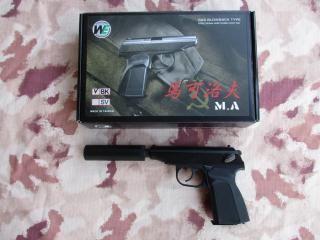 Makarov W654K Assassin Full Metal GBB Scarrellante by We