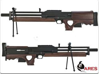 WA2000 Walther Licensed Airsoft Sniper Rifle Full Wood & Metal SR-007 by Ares