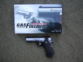 Tokyo Marui XTreme .45 GBB Gas Blowback Full Auto by Marui