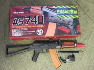 AKS 74U Scarrellante Full Wood & Metal by Jing Gong